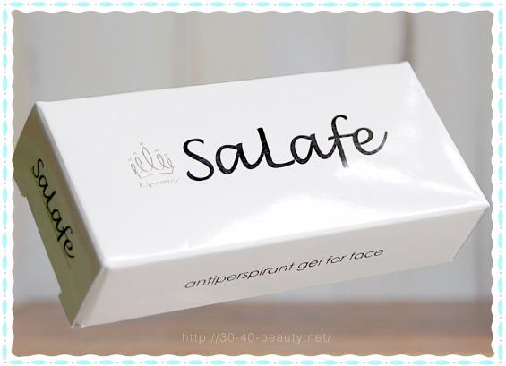 サラフェのパッケージ