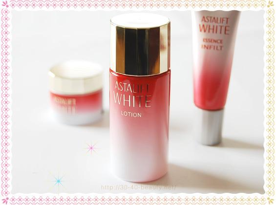 アスタリフトの美白化粧品
