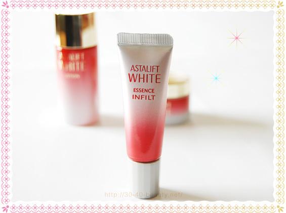 アスタリフトの美白美容液