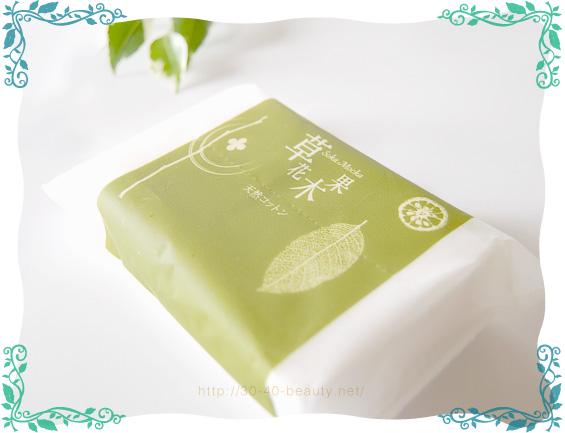 草花木果「竹」のトライアルの天然コットン
