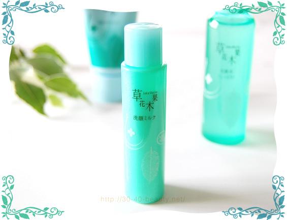 草花木果の透肌洗顔ミルク・竹