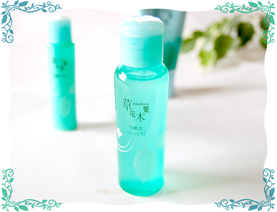 草花木果の透肌化粧水・竹