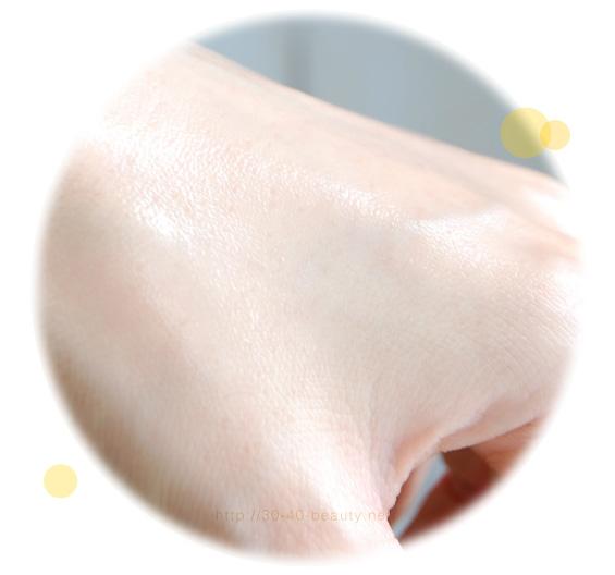 ケイカクテルVプレミアムソープⅡの洗い上がりの肌