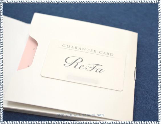 リファカラットの保証カード