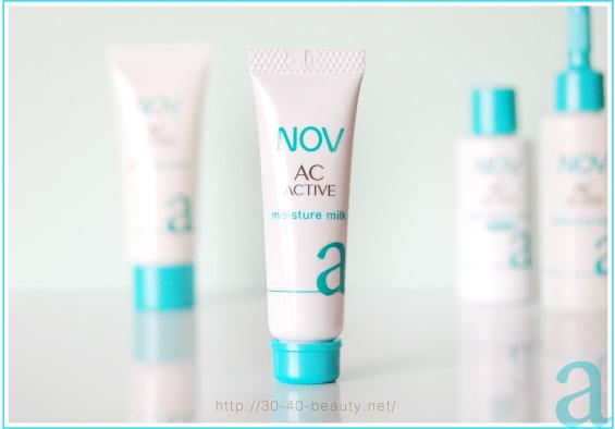 ノブACアクティブのモイスチュアミルク