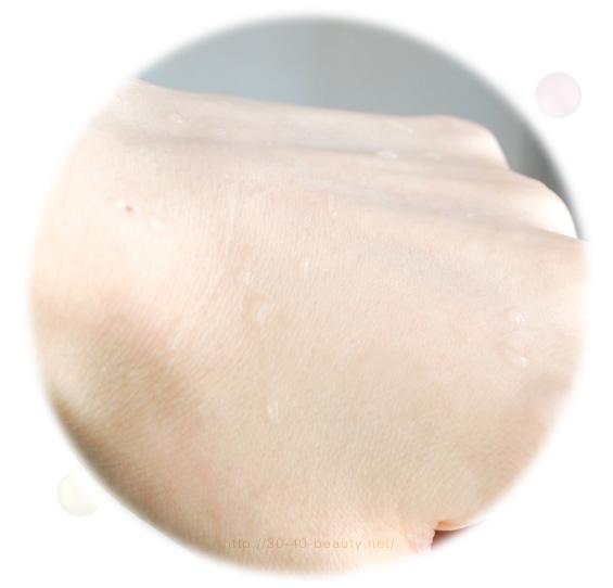 Oh!Babyボディ―スムーザー使用後の肌