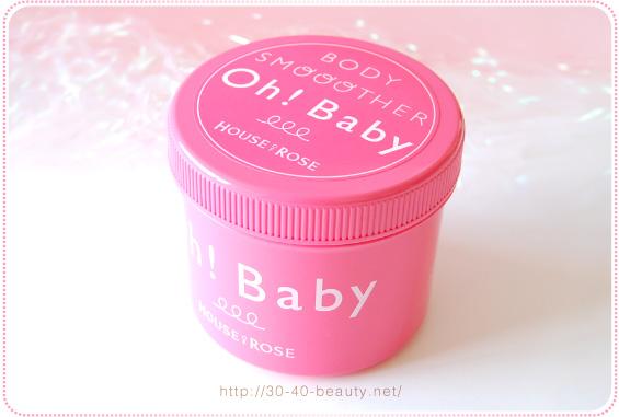 Oh!Babyボディ―スムーザーのパッケージ