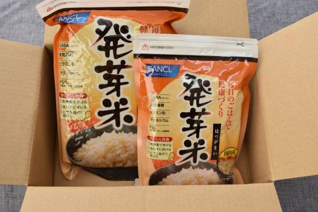 箱から見える発芽米