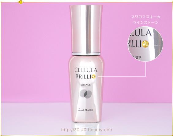 チェルラーブリリオ美容液のパッケージ