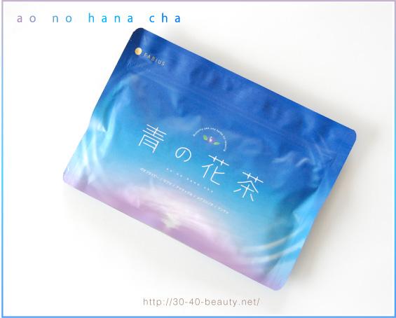 青の花茶のパッケージ