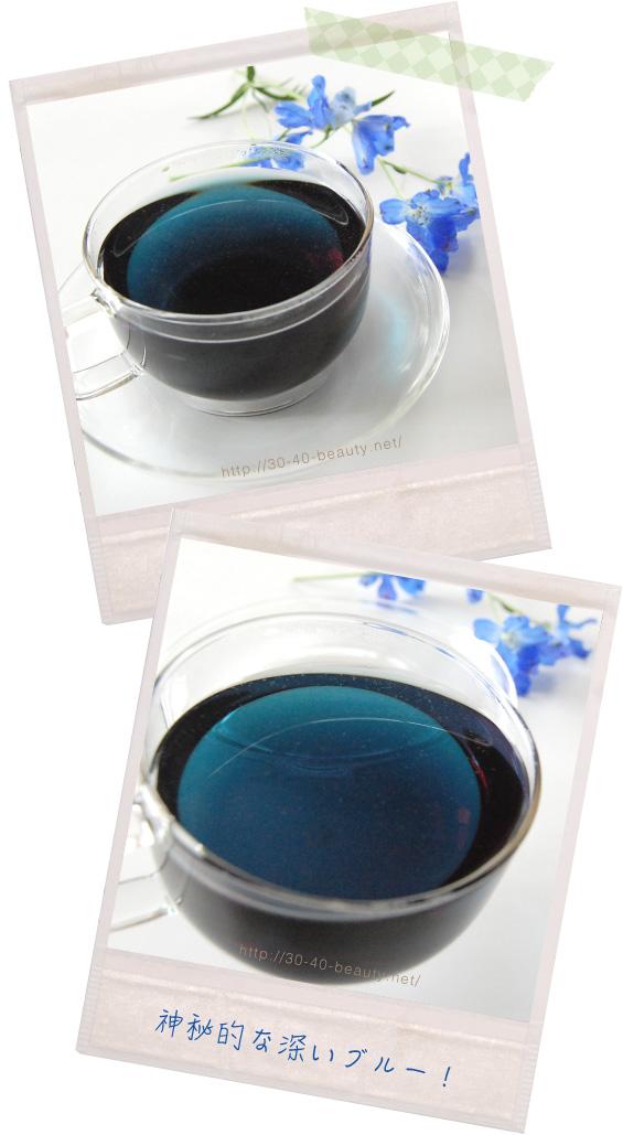 青の花茶の飲み方(ホット)