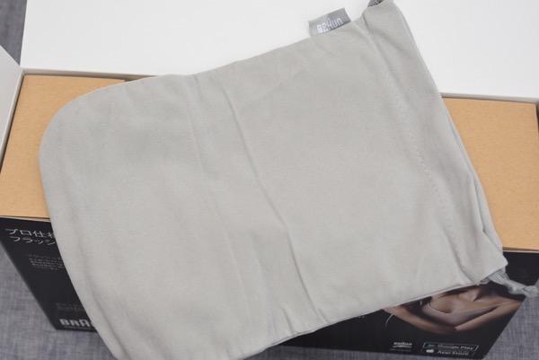 シルクエキスパート専用の袋