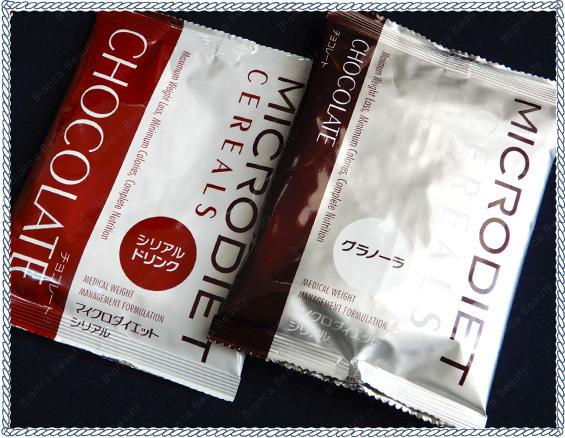 マイクロダイエットチョコレートシリアル