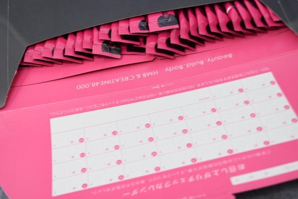 BBB(トリプルビー)のチェックカレンダー