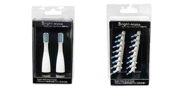 交換用歯ブラシ・歯間ブラシ