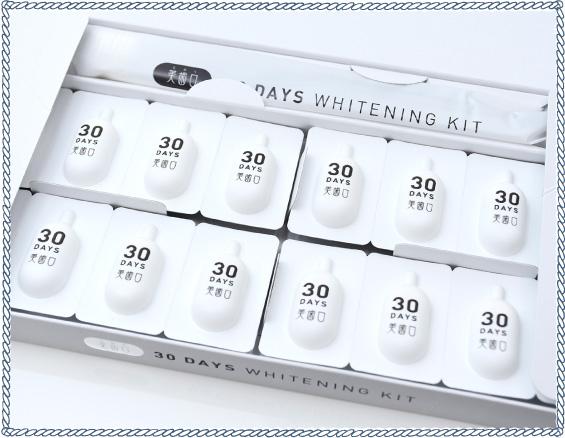 美歯口30DAYSホワイトニングキット