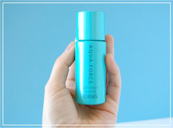 オルビスアクアフォーストライアルセット化粧水