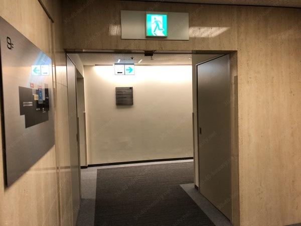 メンズTBC名古屋駅前店