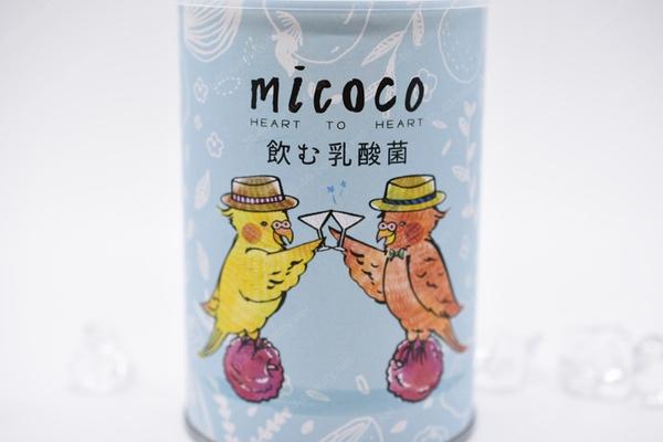 micoco飲む乳酸菌