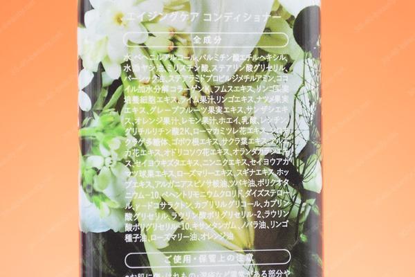 アビスタ【AVISTA】コンディショナー