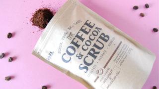 SASS_Coffee_Scrub_コーヒースクラブ