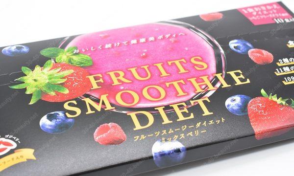 たらみのフルーツスムージーダイエット
