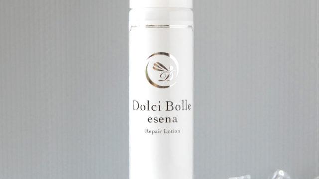 ドルチボーレ化粧水口コミ