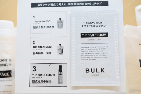 バルクオム:THE SCALP SERUM
