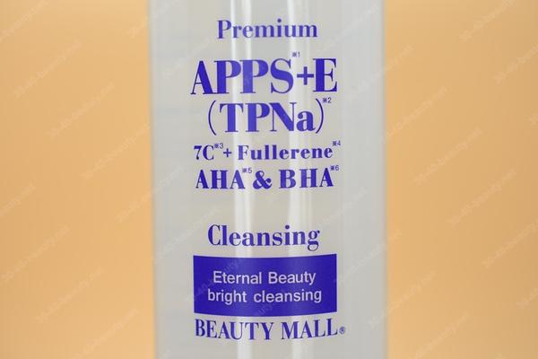 APPS+E(TPNa)AHAブライトピールクレンジング