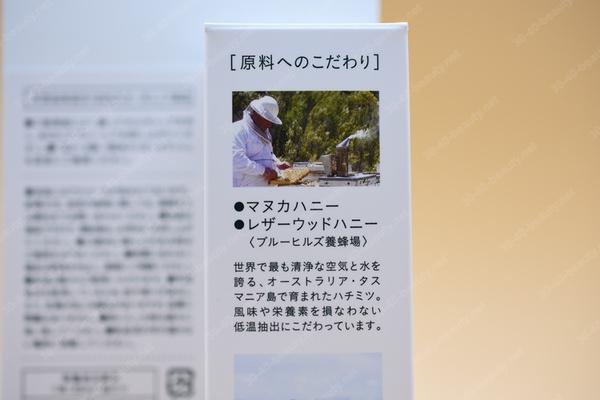 マヌカハニー+カモミールスプレー <ミント味>25mL