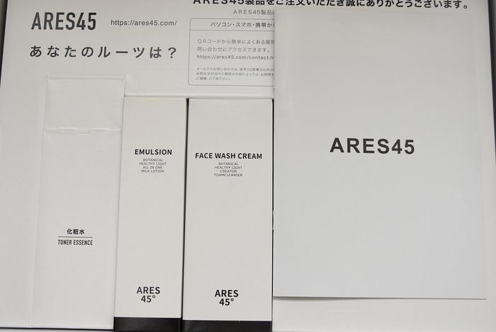ARES45の「シンプルスキンケアコース」